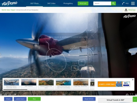 http://www.airpano.ru/files/Nepal-Airlines/2-2