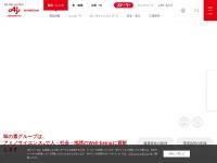 味の素 公式サイト