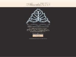 http://www.akasaka-precious.jp/