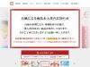 http://www.akindo-sushiro.co.jp/