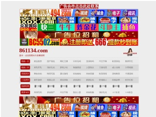 screenshot albselefet.com