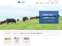 株式会社アレフ 公式サイト