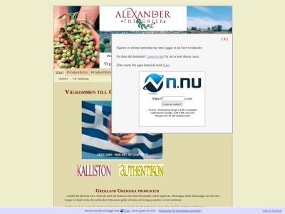 www.alexanderthegreek.se