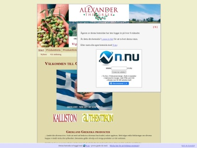 www.alexanderthegreek.se