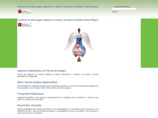 Captura de pantalla para alfilodelaimagen.com.mx
