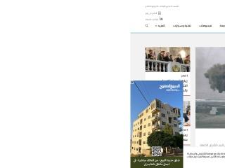 Screenshot for alkhaleej.ae
