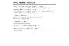 http://www.alles.or.jp/~kurokazu/index.html