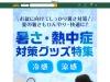 http://www.alpen-group.jp/shop/golf5.html