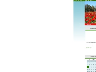 Screenshot for alumim.co.il