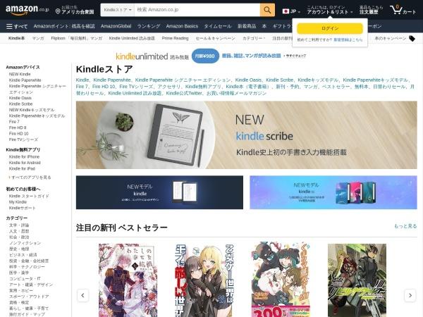 電子書籍についてのアレコレ【iPadmini Retina】