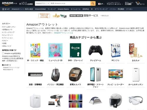 warehouse_deals_jp @ Amazon.co.jp: すべての商品