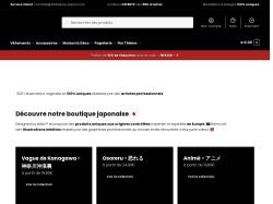 Ambiance Japon