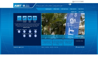Screenshot for amit.co.il