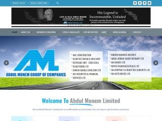 amlbd.com-এর স্ক্রীণশট