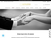 Amoro Fine Jewelry Coupon
