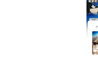 Screenshot for amukah.co.il