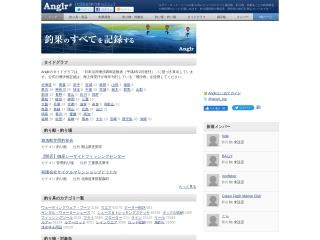 Screenshot for anglr.me