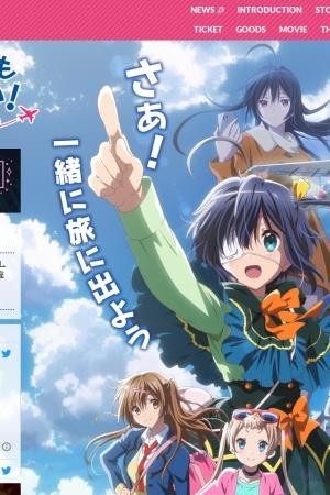 http://www.anime-chu-2.com/