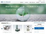 http://www.anlet.co.jp/