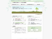 http://www.anzen-shien.jp/