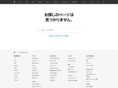 http://www.apple.com/jp/itunes/remote/