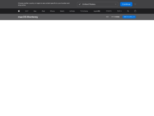 アップル - あなたのMacをOS X Mountain Lionにアップグレードしよう。