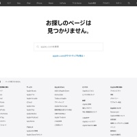 OS X - 新機能 - Apple(日本)