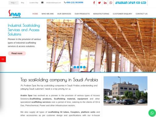 Scaffolding Company   Arabian SPAR