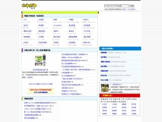 arclink.com.tw 的快照