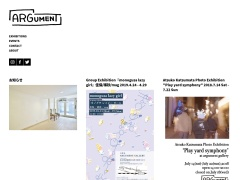 ARGUMENT GALLERYのイメージ