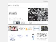 アートイマジンギャラリーのイメージ