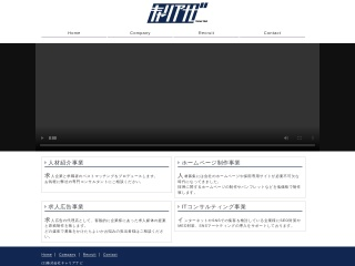 arunavi.jp用のスクリーンショット