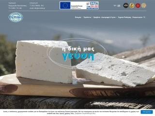 Screenshot για την ιστοσελίδα arvanitis.gr