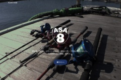 http://www.asahachimaru.co.jp