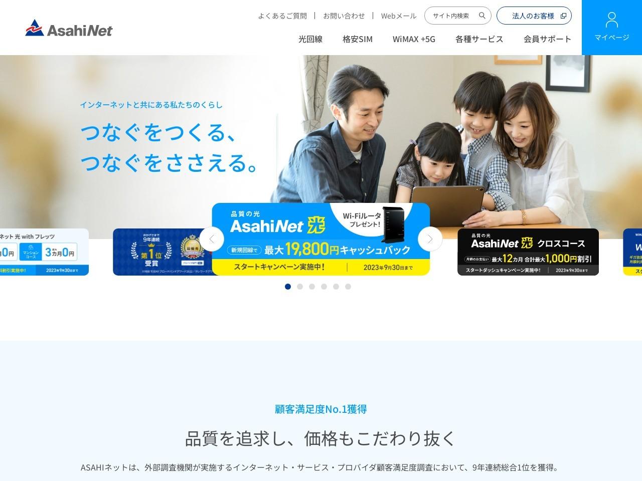 http%3A%2F%2Fwww.asahi net.or.jp%2F~UG6M KHT%2FPC%2FAMD RYZEN%2Fmother - 【自作PC】ASUS ROG X470-F STRIX、Ryzen 7の2000シリーズに最適なX470チップセット搭載マザー!