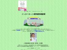http://www.asahi-net.or.jp/~fe4n-adc/byouki.html