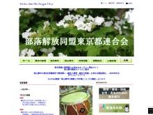 http://www.asahi-net.or.jp/~mg5s-hsgw/