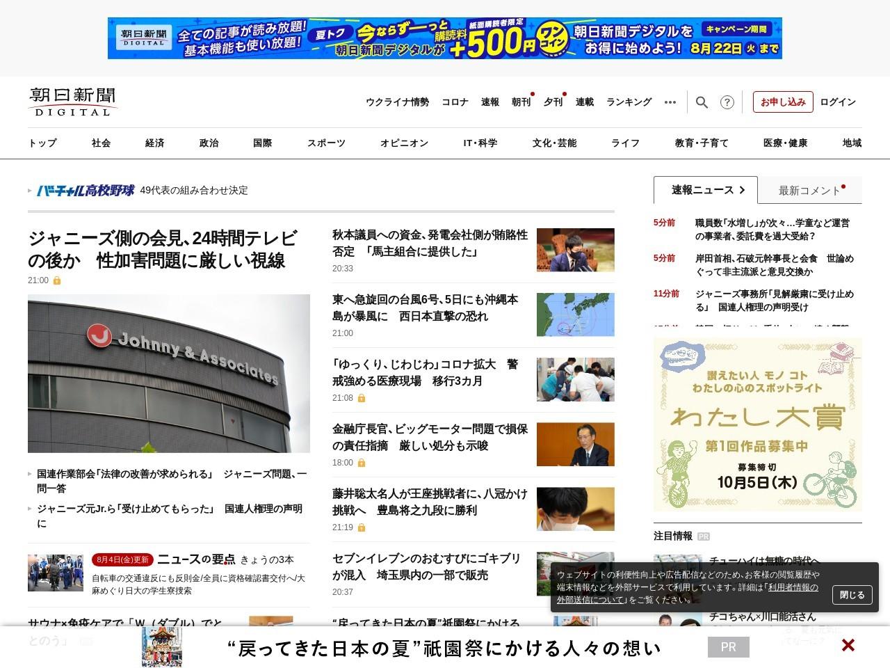 """関東版""""住みたい街""""No.1は横浜"""