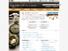 http://www.asahi.com/hibakusha/