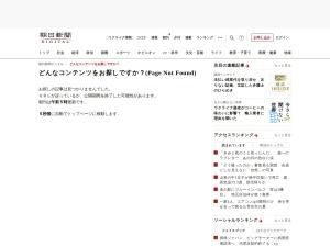 http://www.asahi.com/shopping/column/SDI201410066974.html
