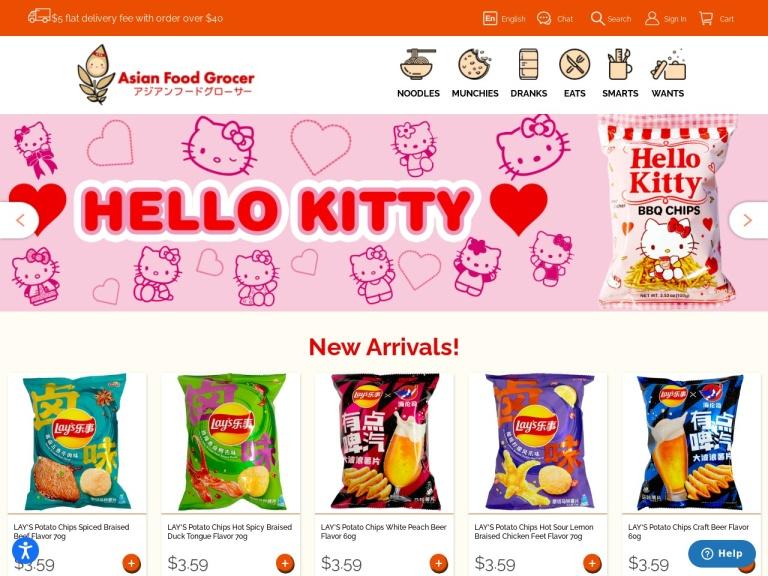 AsianFoodGrocer.com screenshot