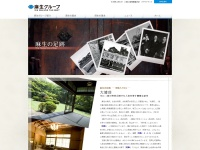 http://www.aso-group.jp/history/achievement_02.html
