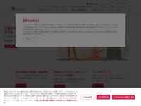 アステラス製薬株式会社 公式サイト