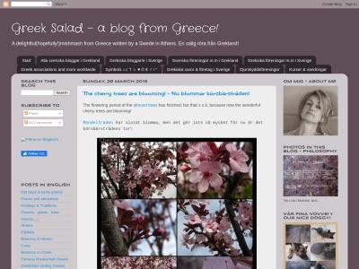 aswedeingreece.com