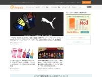 http://www.atpress.ne.jp/
