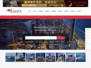 Screenshot for ausproperty.cn