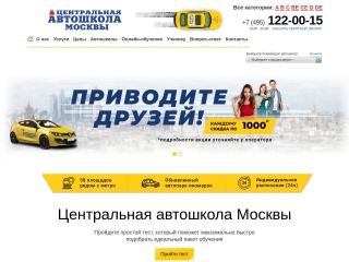 Скриншот autoprava.ru