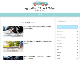 aw-i.co.jp用のスクリーンショット