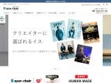 腰痛の予防・姿勢の改善に効果的な椅子|アーユル チェアー メーカー公式販売サイト