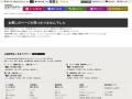 アカデミー文京のイメージ